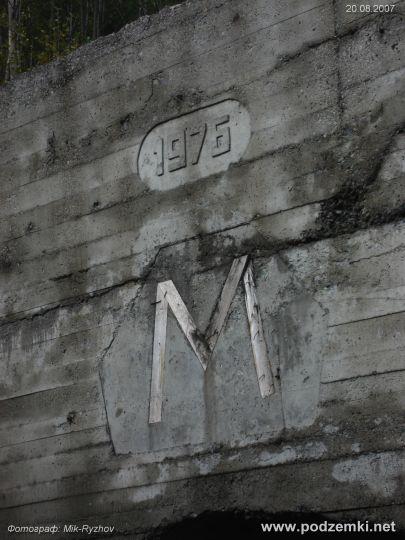 Заброшенный туннель(2007)