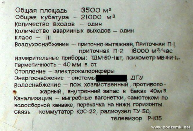 DSC09832ed2