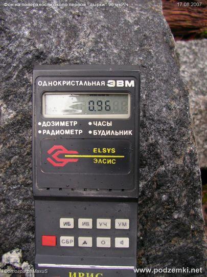 IMGP0446