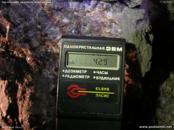 IMGP0471