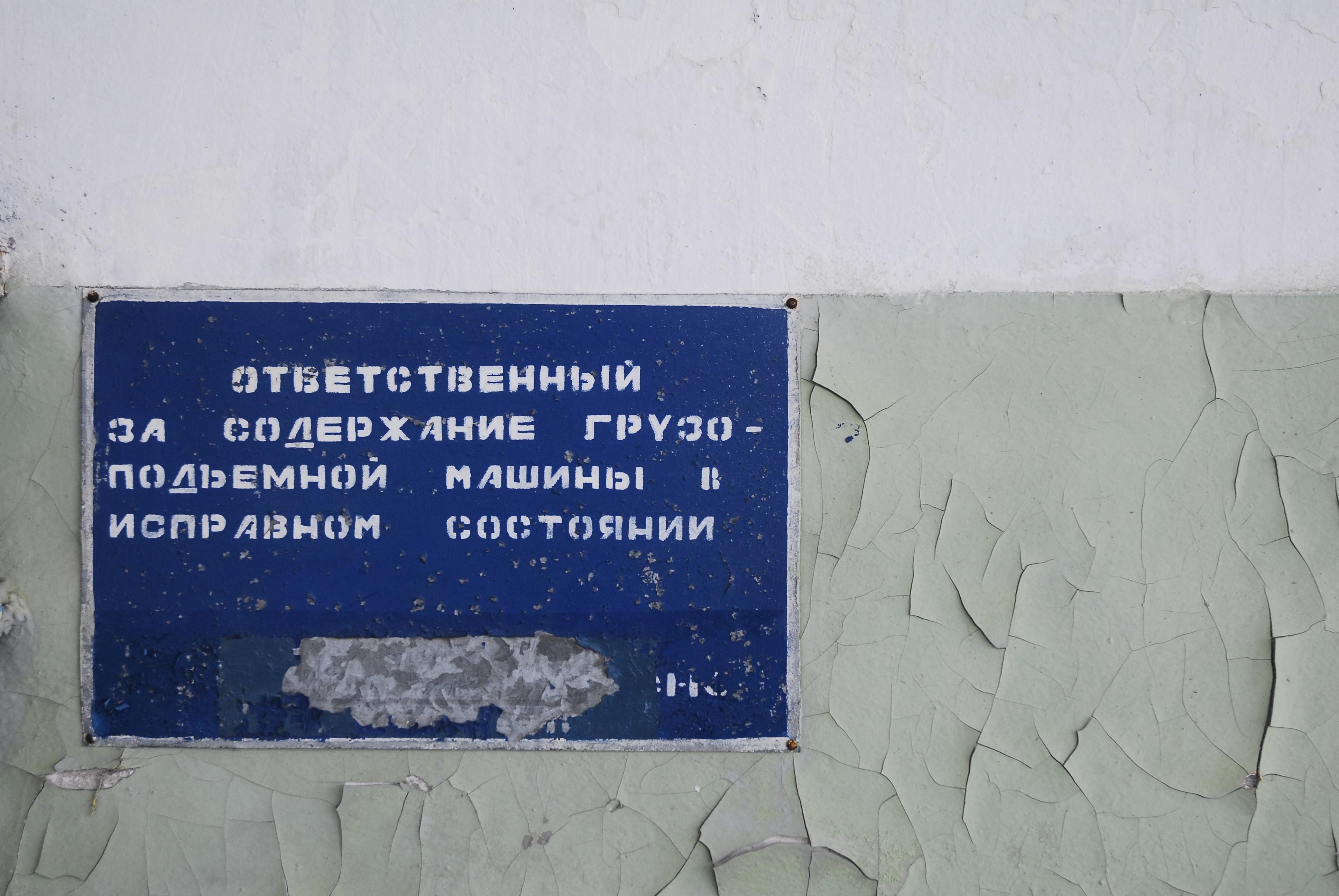_DSC0434