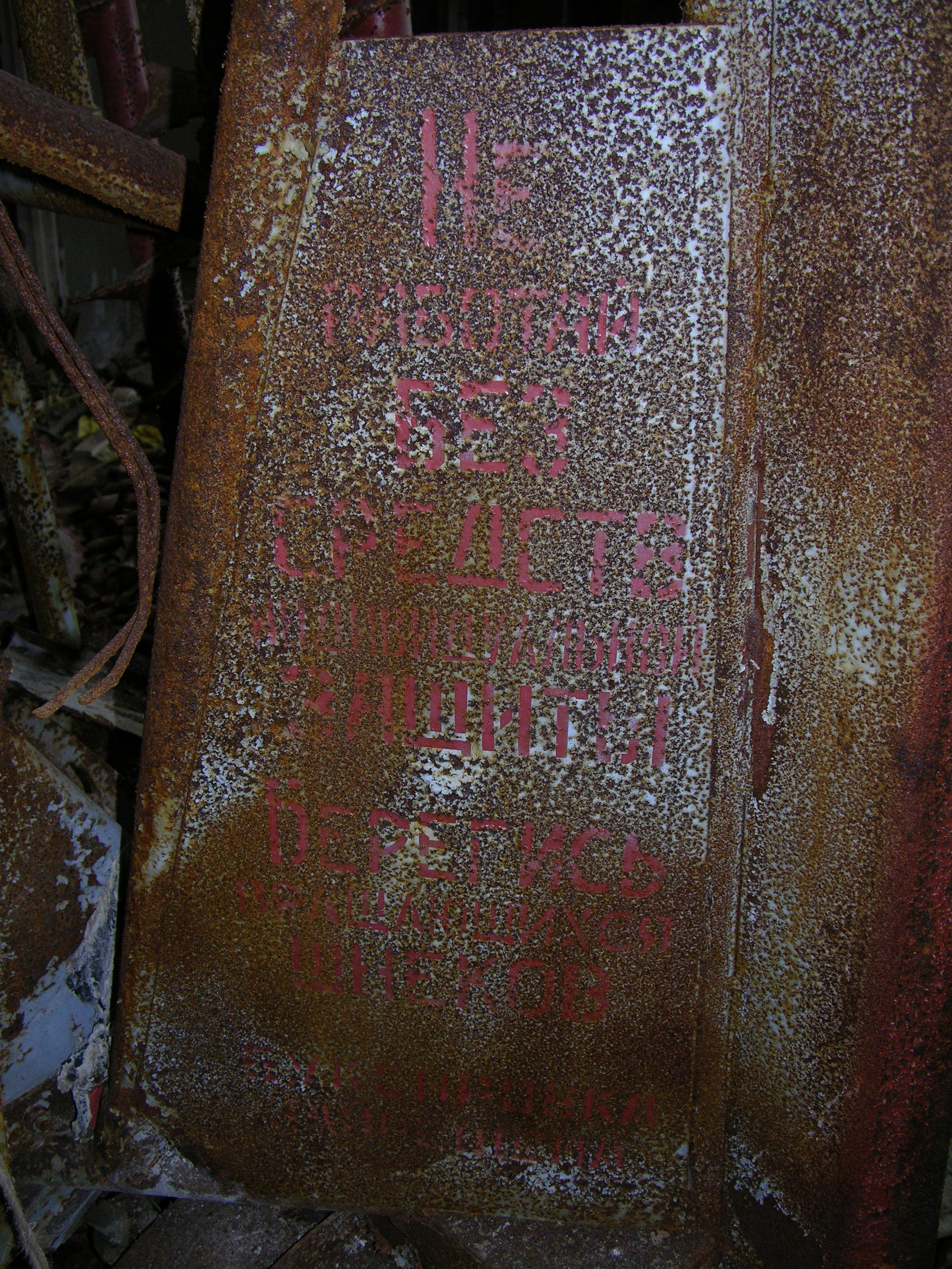 DSCN4984