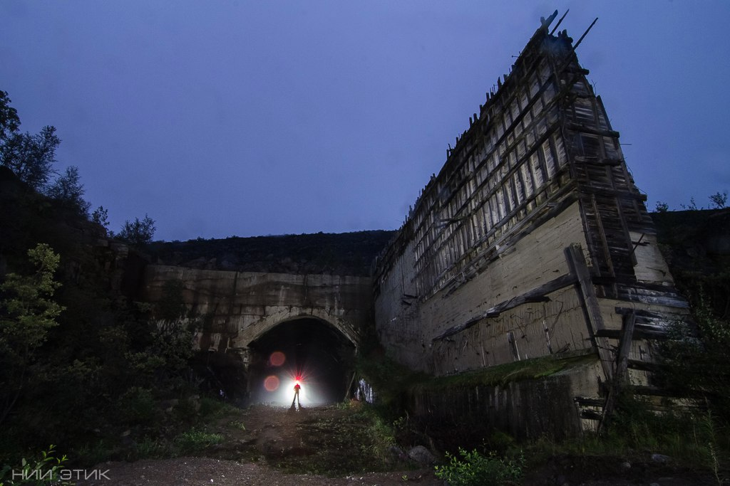 Гидротехнический тоннель